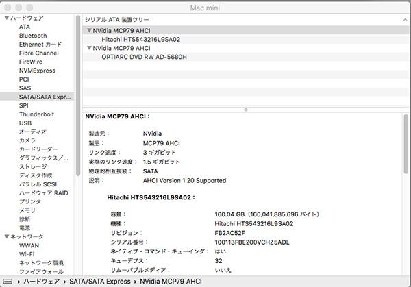 Mac mini Late2009MC238JA El Capitanメモリー4GB 光学ドライブ交換済み_画像8