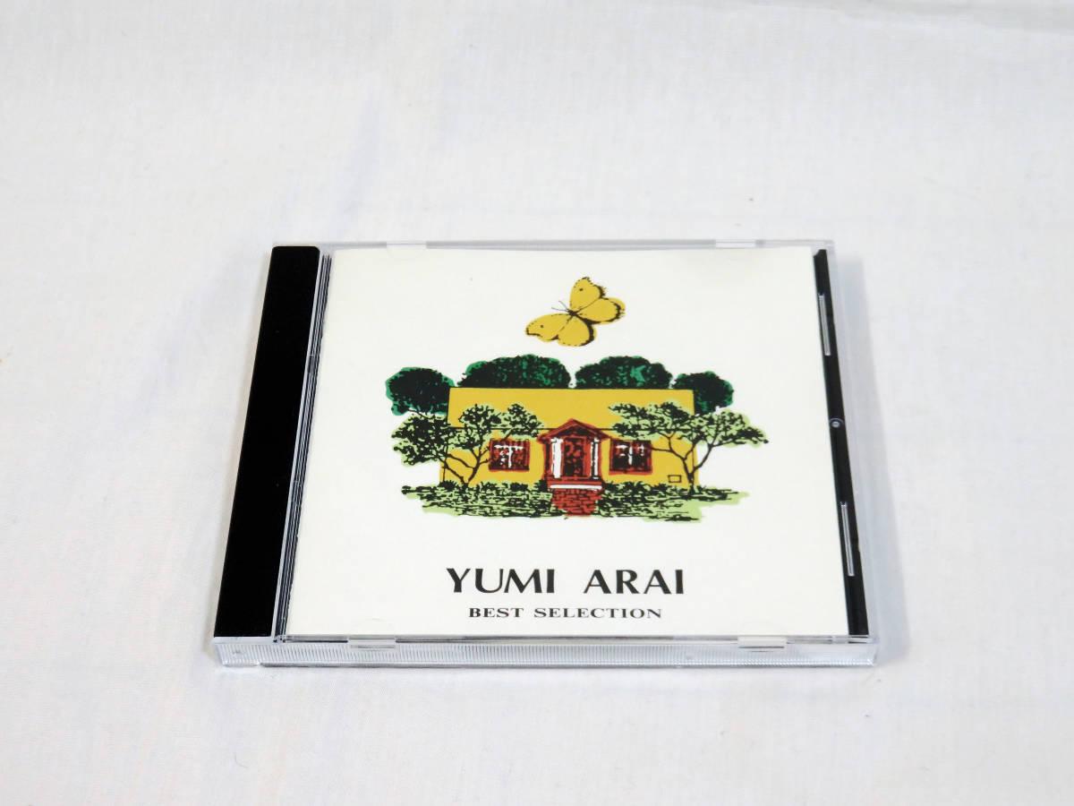 荒井由実 ベスト・セレクション CD ベスト盤 YUMI ARAI BEST SELECTION ALCA-67 即決_画像2