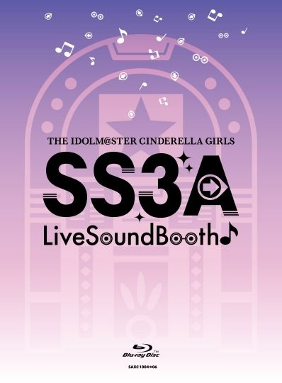アイドルマスターシンデレラガールズ THE IDOLM@STER CINDERELLA GIRLS SS3A Live Sound Booth♪Blu-ray
