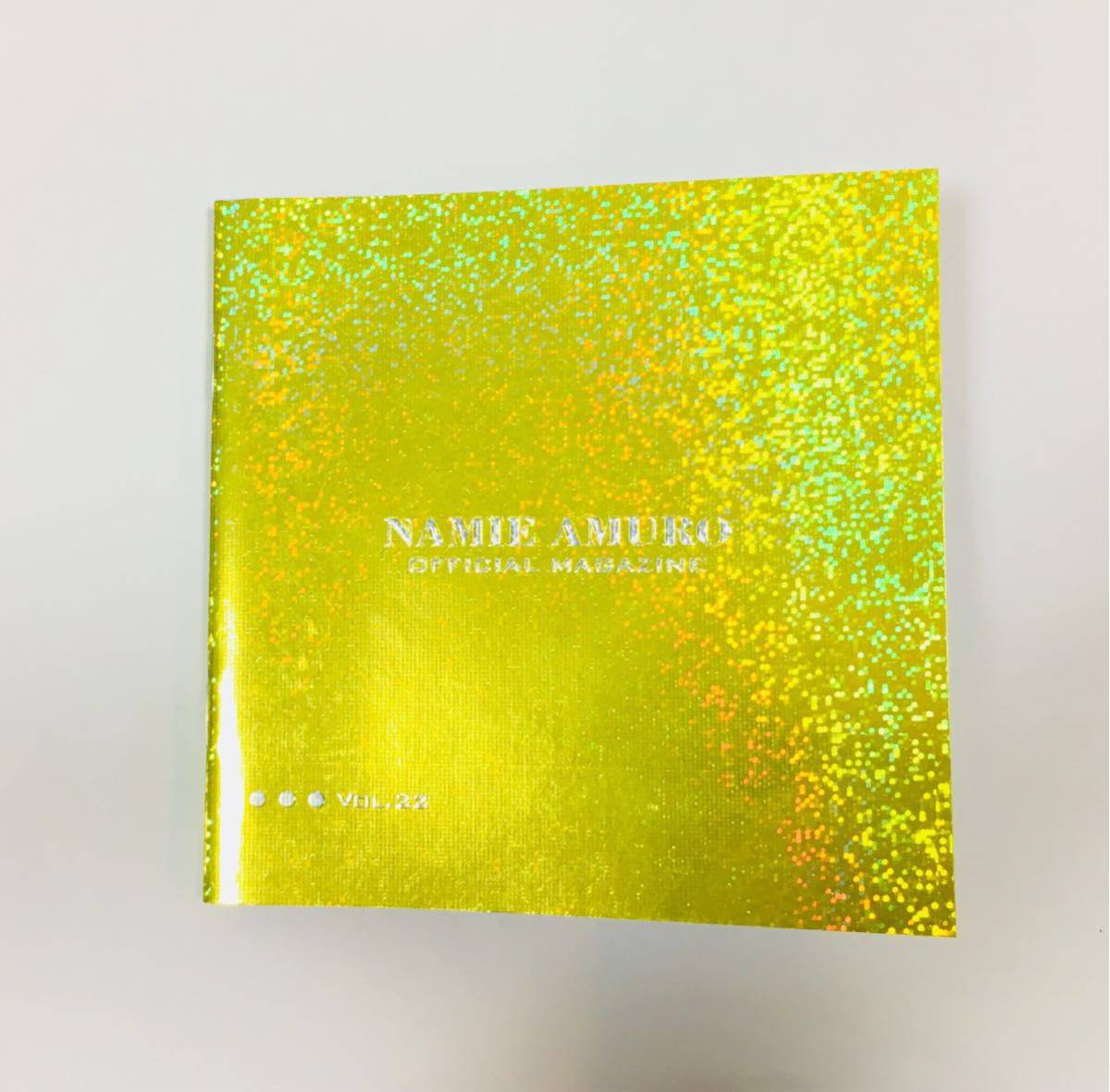 安室奈美恵・会報・vol.22・ファンクラブ・fanspace
