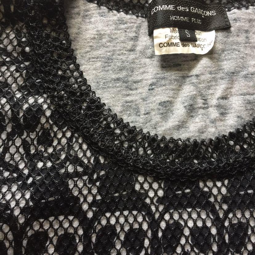 コムデギャルソンオムプリュス COMME des GARCONS HOMME PLUS 半袖Tシャツ S スカル メッシュ プリュス コムデギャルソン オムプリュス_画像5