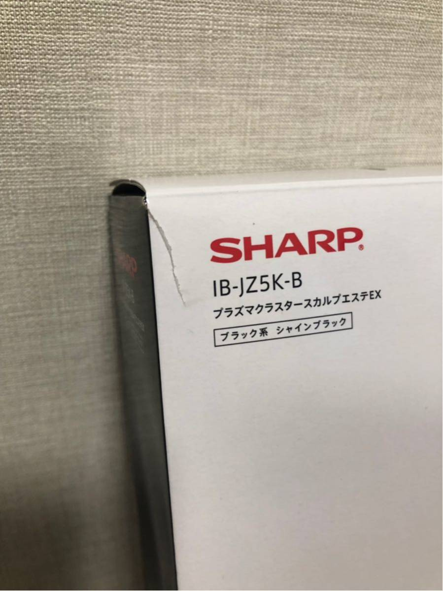 【シャープ】スカルプエステ ブラック IB-JZ5K-B(中古品)_画像5