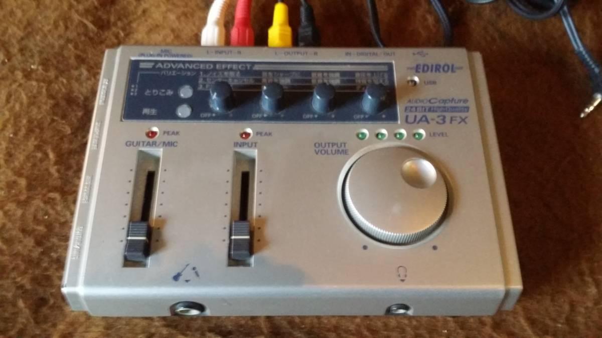 【EDIROL USB オーディオ インターフェイス】UA-3FX_画像2