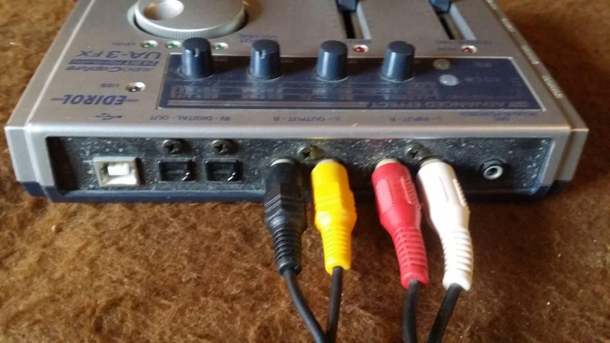 【EDIROL USB オーディオ インターフェイス】UA-3FX_画像4