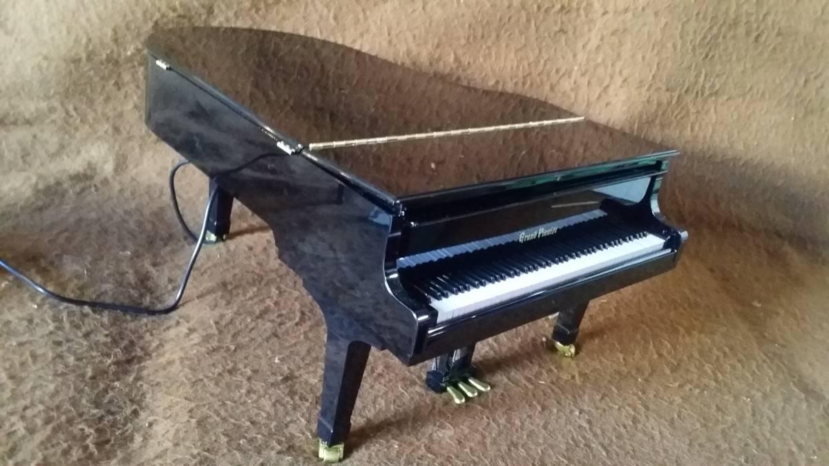 【セガトイズ グランドピアニスト プラス】SEGATOYS Grand Pianist plus 箱付(自動演奏 音楽プレーヤー ミニピアノ)_画像8