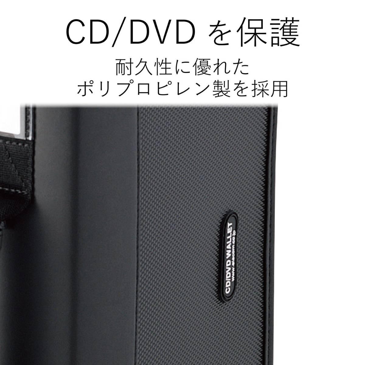 エレコム DVD CDケース ファスナー付 96枚収納_画像9