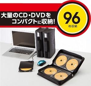エレコム DVD CDケース ファスナー付 96枚収納_画像10