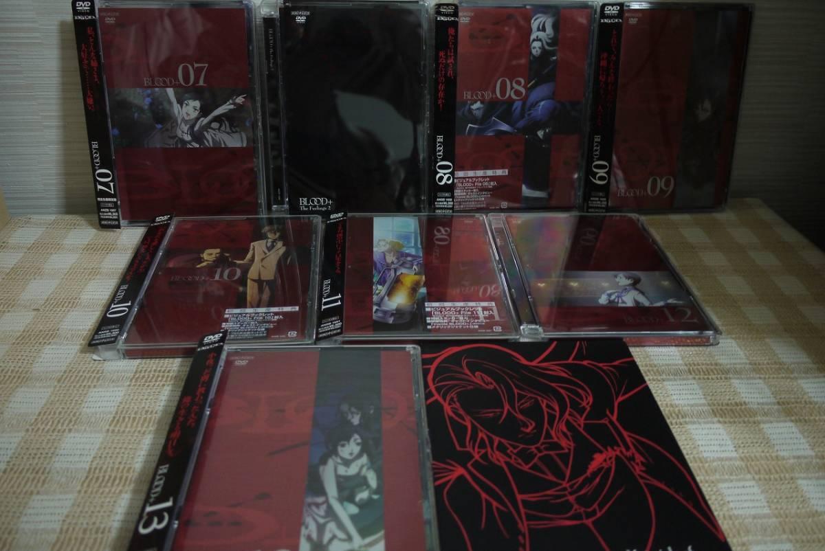 BLOOD+ 初回全13巻セット DVD 即決 送料無料_画像3