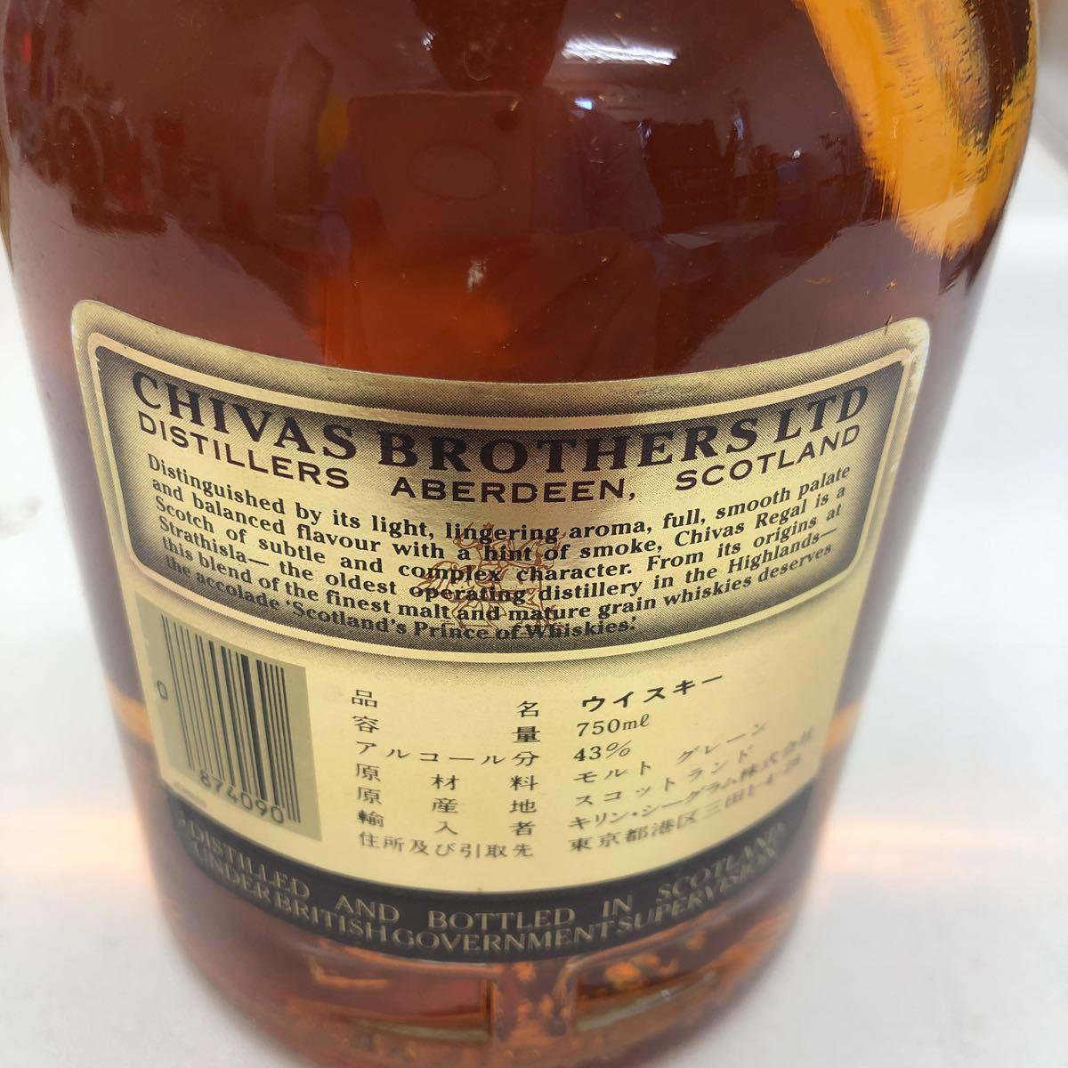 【未開封】CHIVAS BROTHERS ROYAL SALUTE 陶器ボトル1307g 700ml 40%/CHIVAS REGAL 12年 750ml 43% 計2本 外箱付き_画像8