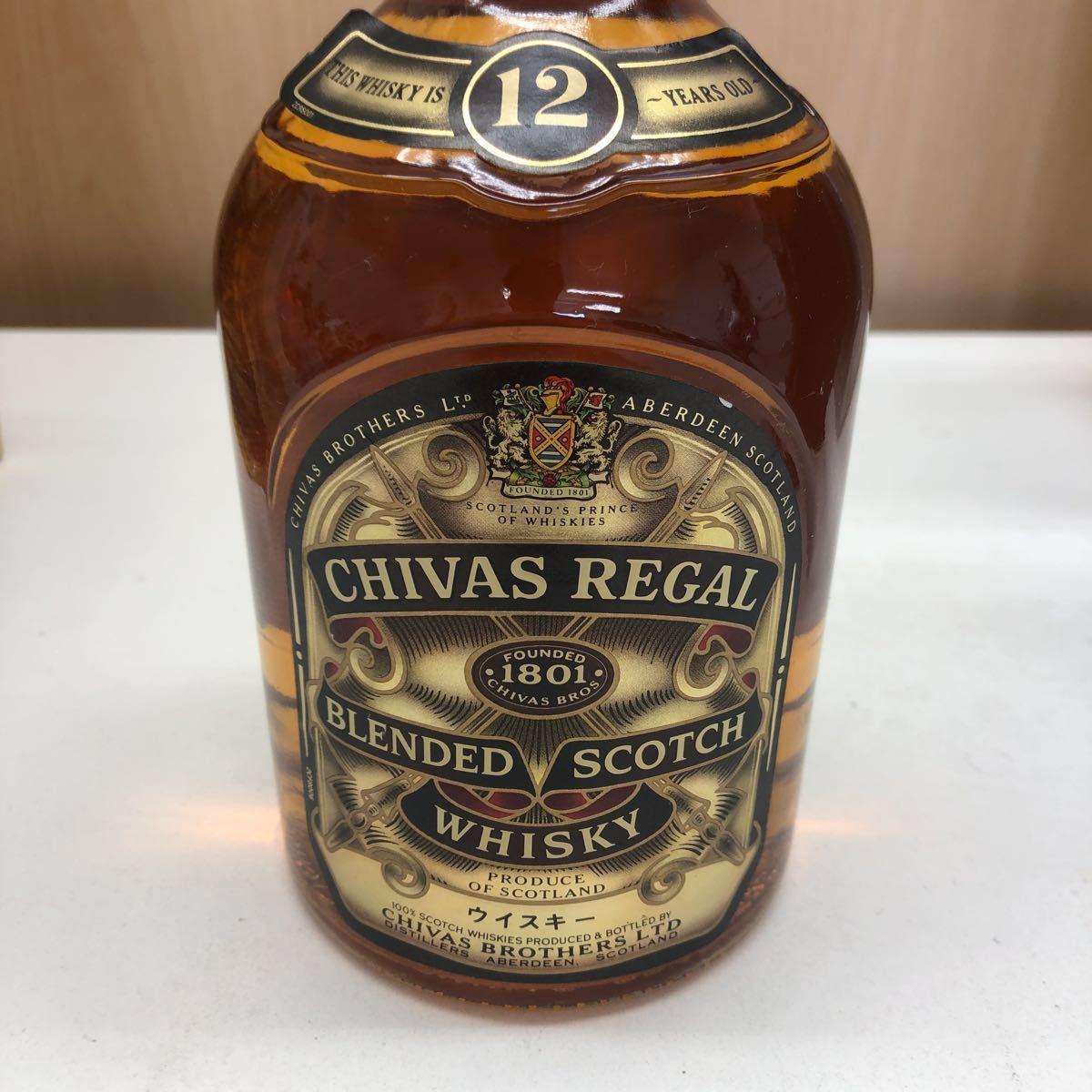 【未開封】CHIVAS BROTHERS ROYAL SALUTE 陶器ボトル1307g 700ml 40%/CHIVAS REGAL 12年 750ml 43% 計2本 外箱付き_画像6