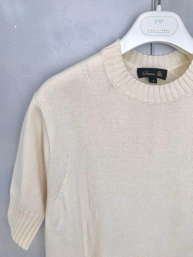 ドゥロワー 今期新品完売商品ビーズ刺繍ニット オフホワイト _画像4