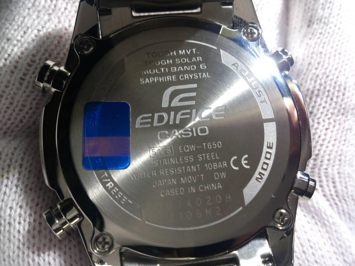 カシオ CASIO エディフィス 電波ソーラー EQW-T650DB-2AJF _画像5