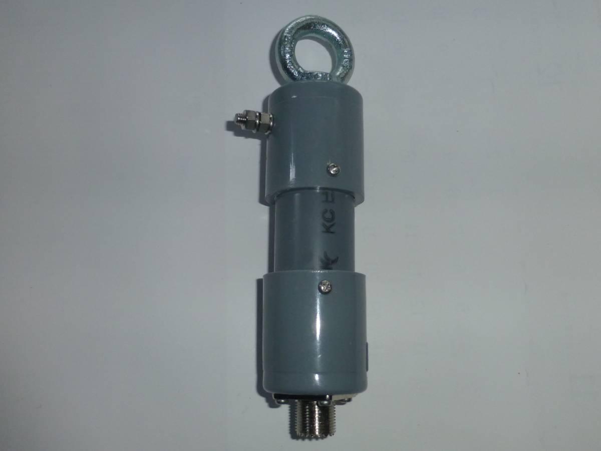 HF(3.5MHz~29MHz)用電圧給電型バラン SSB:1kW マルチバンド用 レターパックプラス発送