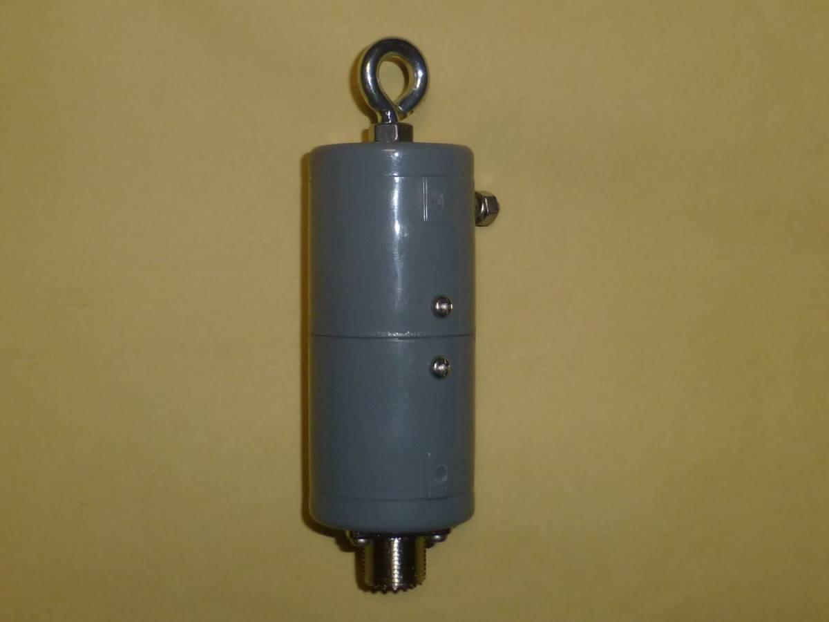 HF(3.5MHz~29MHz)用電圧給電型バラン SSB:200W マルチバンド用 レターパックプラス発送