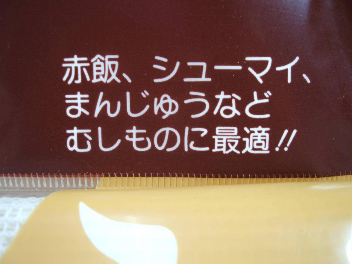 麻 100%製 ふかし布(90×90cm・4~5升用) 3枚  業務用 蒸し布 麹 赤飯 セイロ用 蒸し器用 蒸器セット用 臼 もち米 餅つき用 もちつき用_もち米の他、いろいろに使用できます