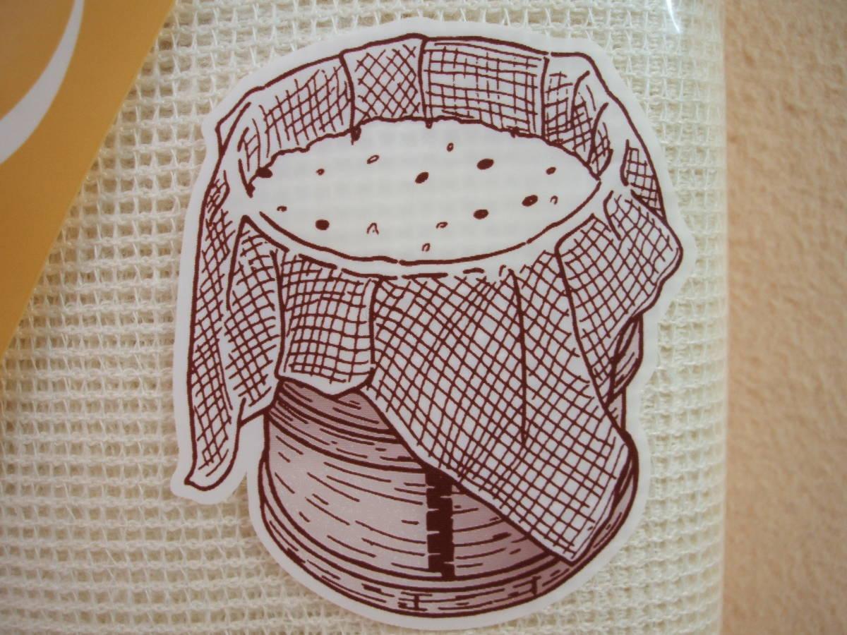 麻 100%製 ふかし布(90×90cm・4~5升用) 3枚  業務用 蒸し布 麹 赤飯 セイロ用 蒸し器用 蒸器セット用 臼 もち米 餅つき用 もちつき用_中央を凹ませてうまく包めれば、一人前!