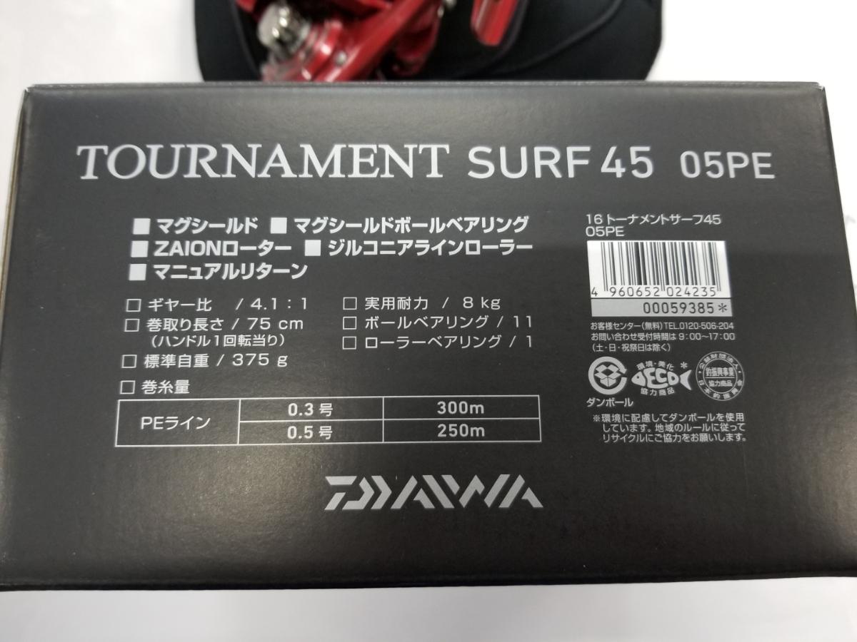★新品未使用 16トーナメントサーフ45 05PE ダイワ DAIWA TOURNAMENT SURF 投げ釣り★_画像4