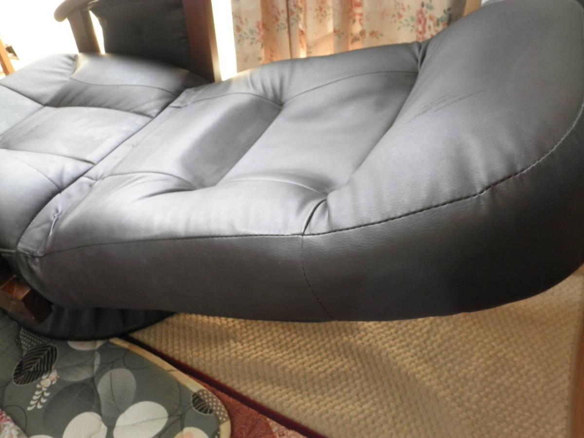 リクライニングチェア 座椅子 フロアチェア  一人掛け イス ソファー USED ※拭いてすぐ撮影したため濡れていますが汚れではないです_画像3