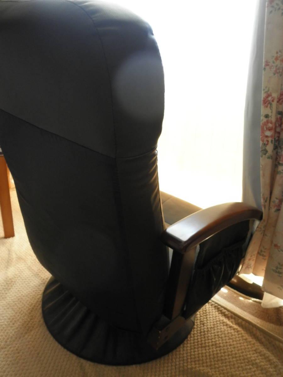 リクライニングチェア 座椅子 フロアチェア  一人掛け イス ソファー USED ※拭いてすぐ撮影したため濡れていますが汚れではないです_画像4