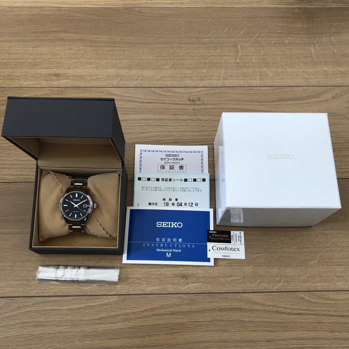 SEIKO PRESAGE SARX035 セイコー プレザージュ 機械式 メカニカル 腕時計 自動巻_画像2
