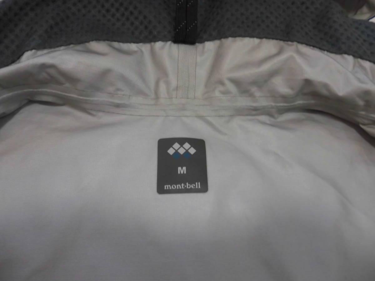 mont-bell モンベル ゴアテックス レインダンサー ジャケット Mサイズ_画像2