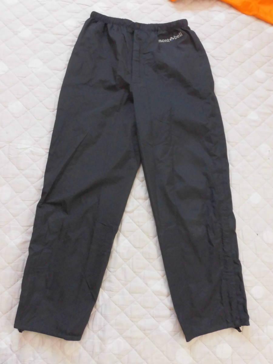 mont-bell モンベル ゴアテックス レインフィールダー ジャケット パンツ 上下セット Mサイズ_画像8