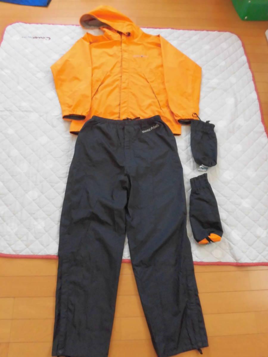 mont-bell モンベル ゴアテックス レインフィールダー ジャケット パンツ 上下セット Mサイズ