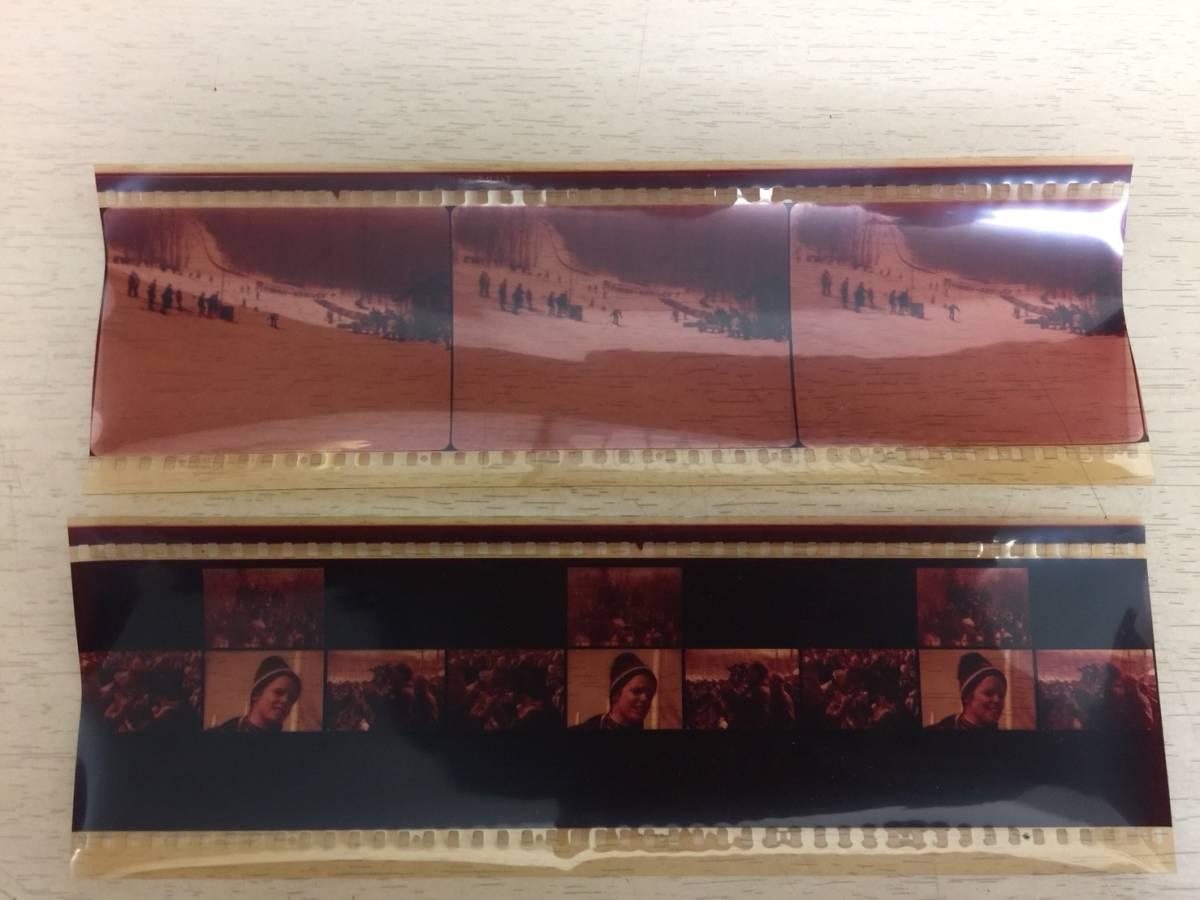 カ 丸2買取本舗 口: EXPO'70 日本万国博覧会 記念グッズ 案内写真 パンフレット 絵葉書 &三島由紀夫 最後の絶叫 LP 33 3/1回転 他_画像4