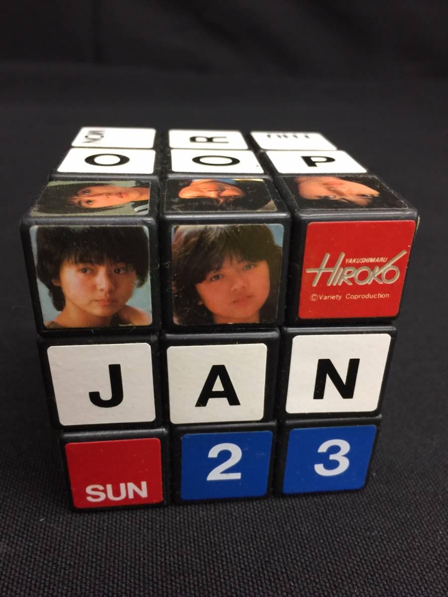 カ 丸2買取本舗 甲:現代の知能パズル ルービックキューブ キューブ4 他 まとめていろいろ_画像2