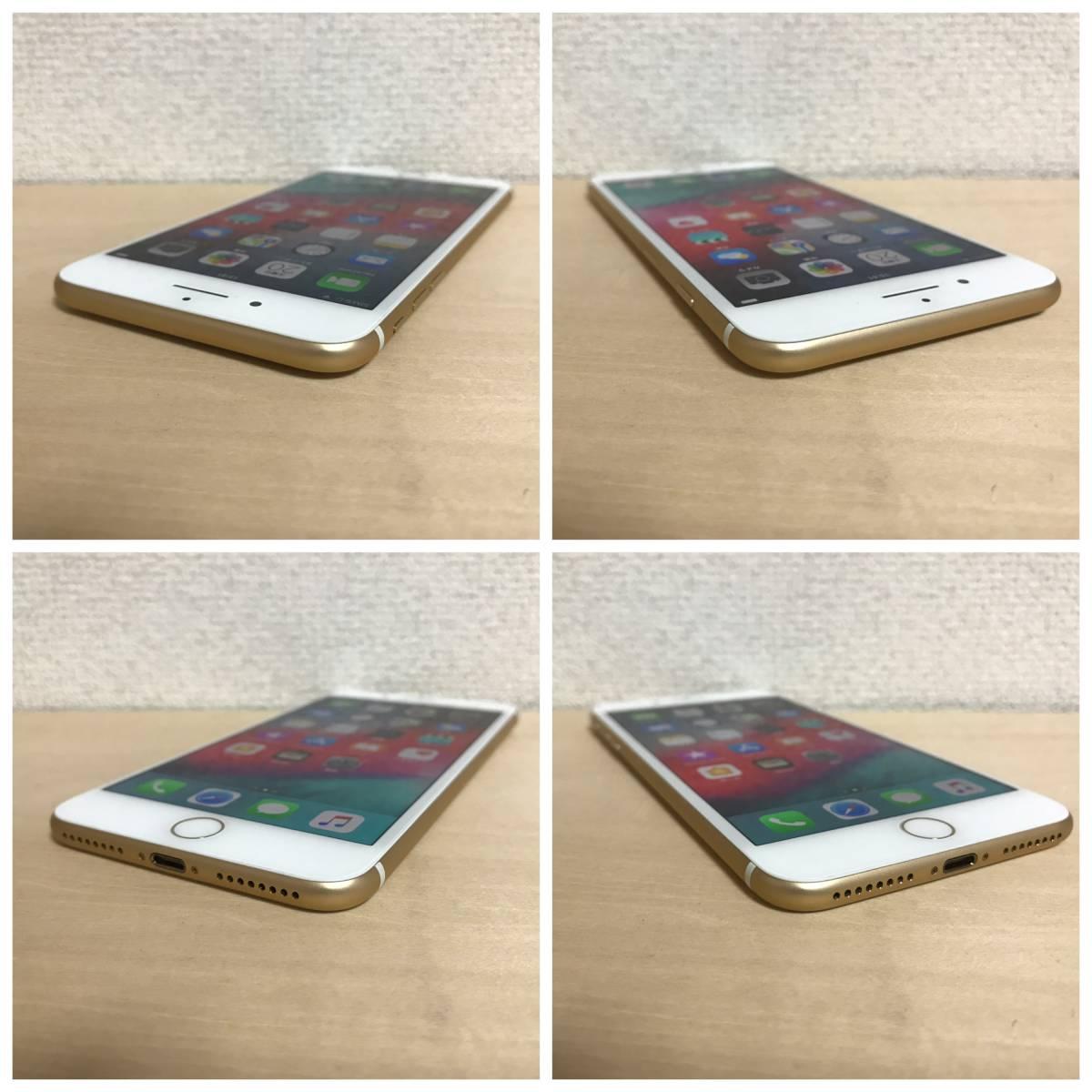 【超美品・電池良好】 SIMフリー iPhone7 Plus 128GB Gold iPhone7プラス_画像5