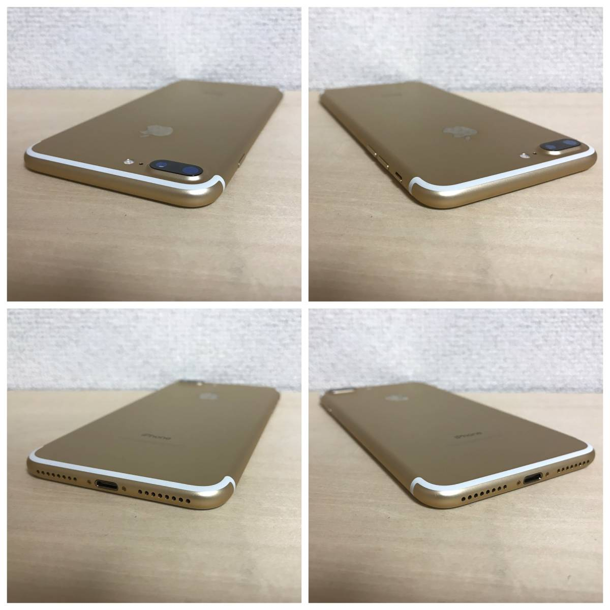 【超美品・電池良好】 SIMフリー iPhone7 Plus 128GB Gold iPhone7プラス_画像6