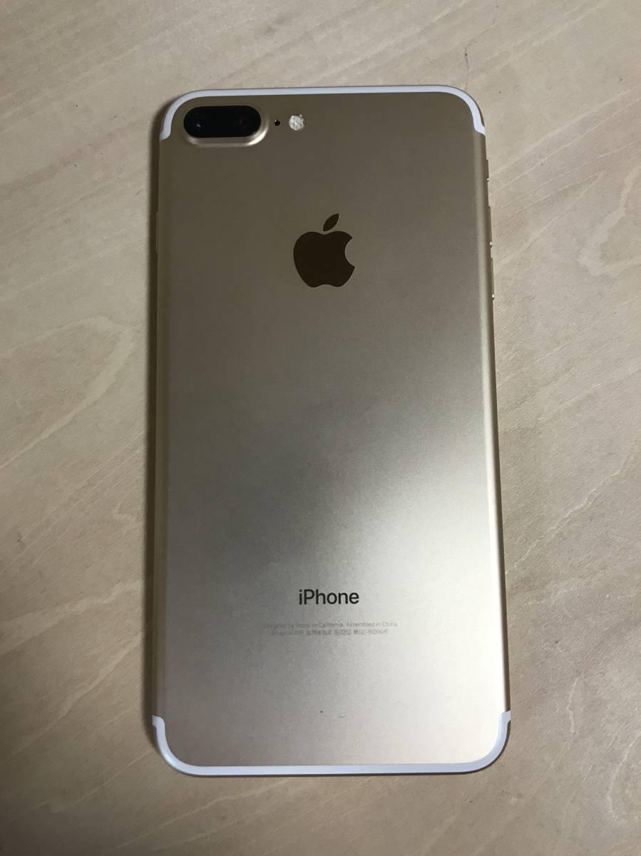 【超美品・電池良好】 SIMフリー iPhone7 Plus 128GB Gold iPhone7プラス_画像4