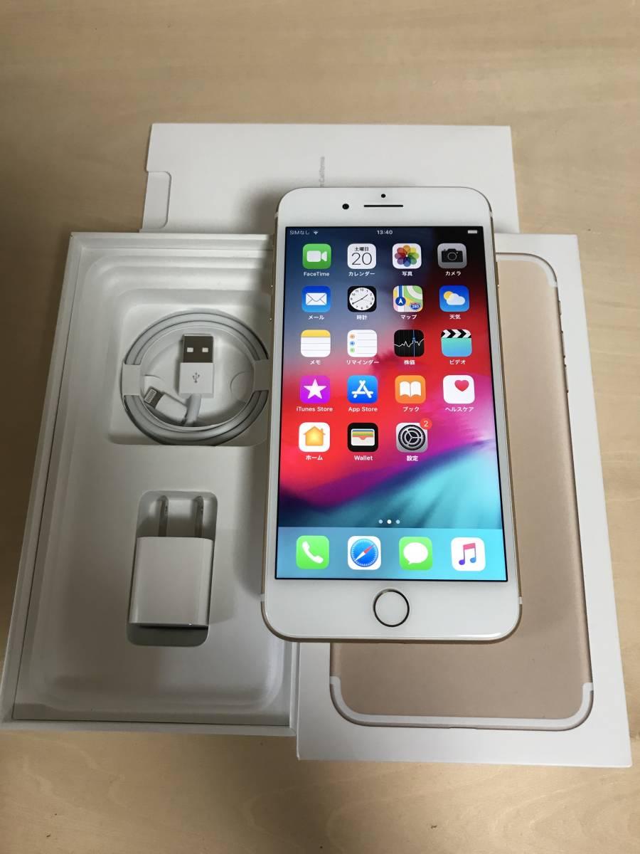 【超美品・電池良好】 SIMフリー iPhone7 Plus 128GB Gold iPhone7プラス