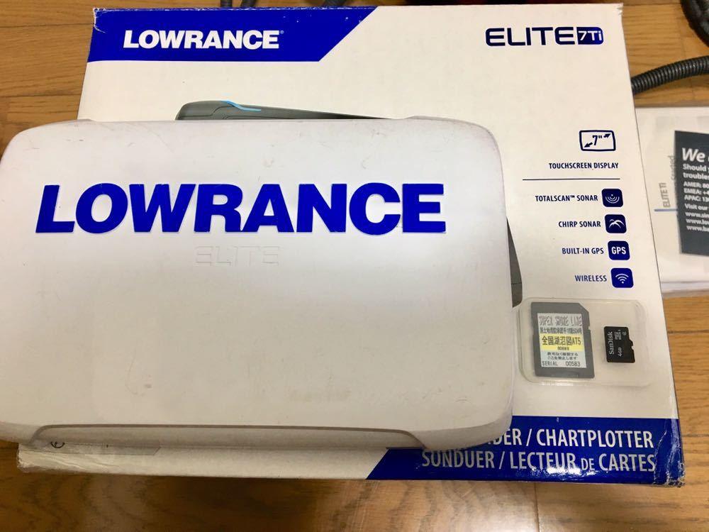 LOWRANCE ローランス 魚探 エリート7ti 国内正規購入品 日本語版 中古_画像5