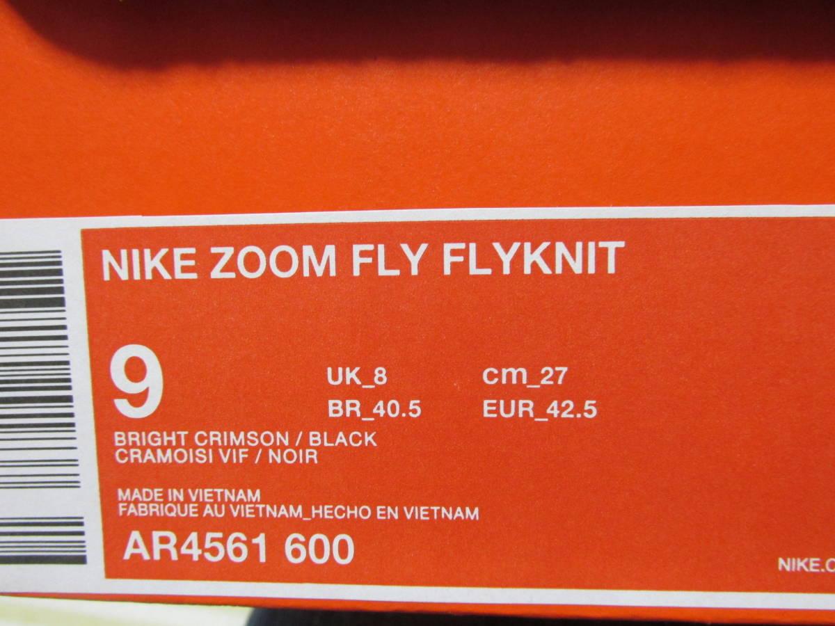 8468626a2965 Auction ID r321615152  NIKE ナイキ ズーム フライ フライニット 27.0cm ...
