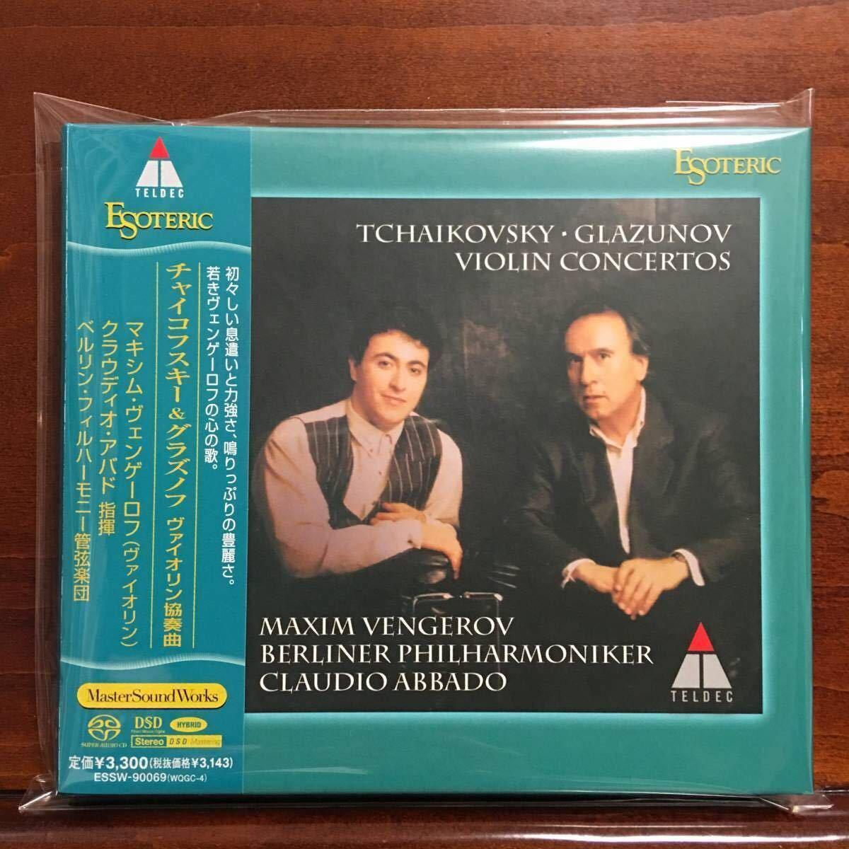 【極美品】★ESOTERIC ヴェンゲーロフ チャイコフスキー ヴァイオリン協奏曲 SACD エソテリック