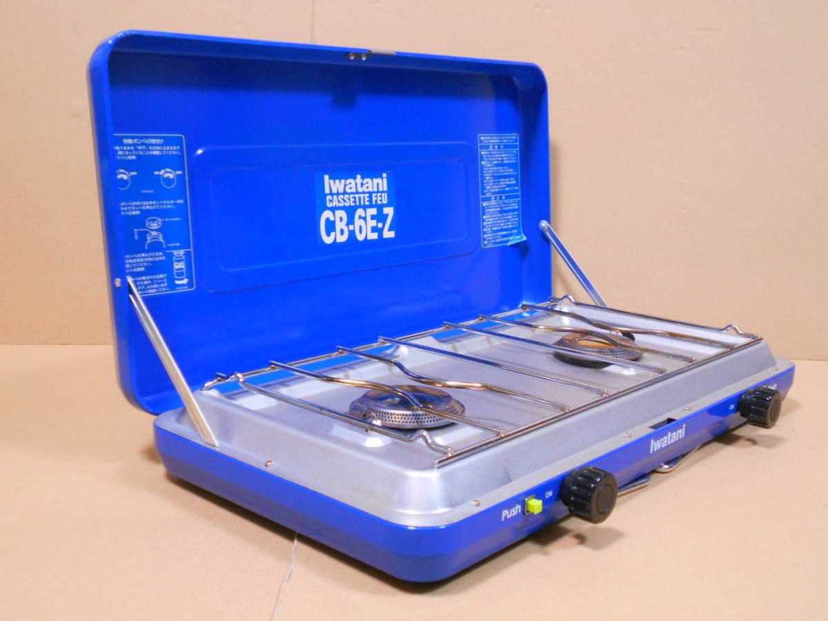 ■イワタニ CB-6E-Z ツインバーナー カセットガス仕様で経済的! 点火装置、燃焼確認済み 岩谷産業 iwatani_画像3