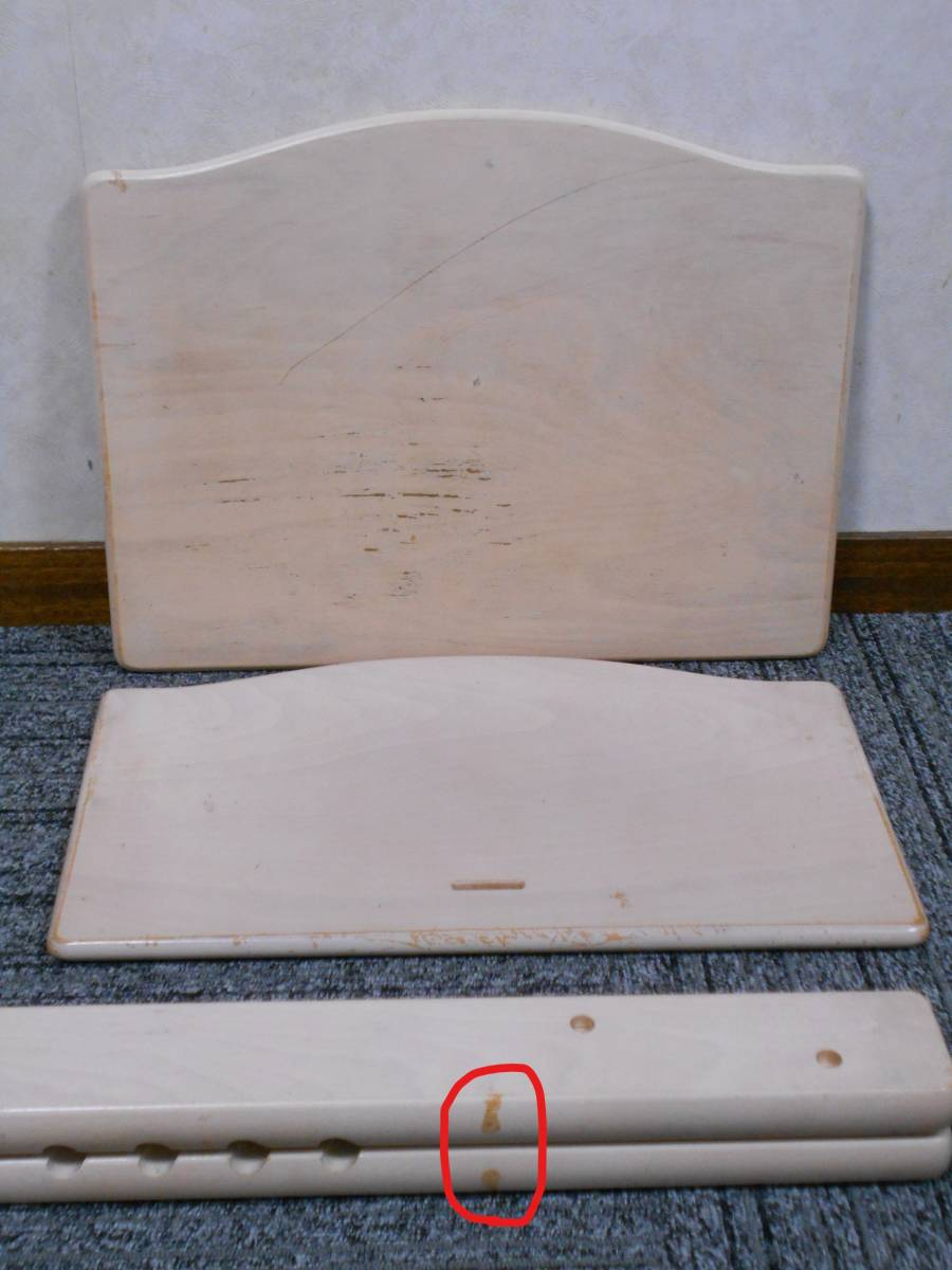 座面、足おき板の裏側にキズ、塗装の剥げ