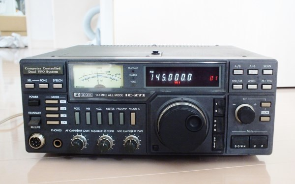 ICOM IC-271 無線機