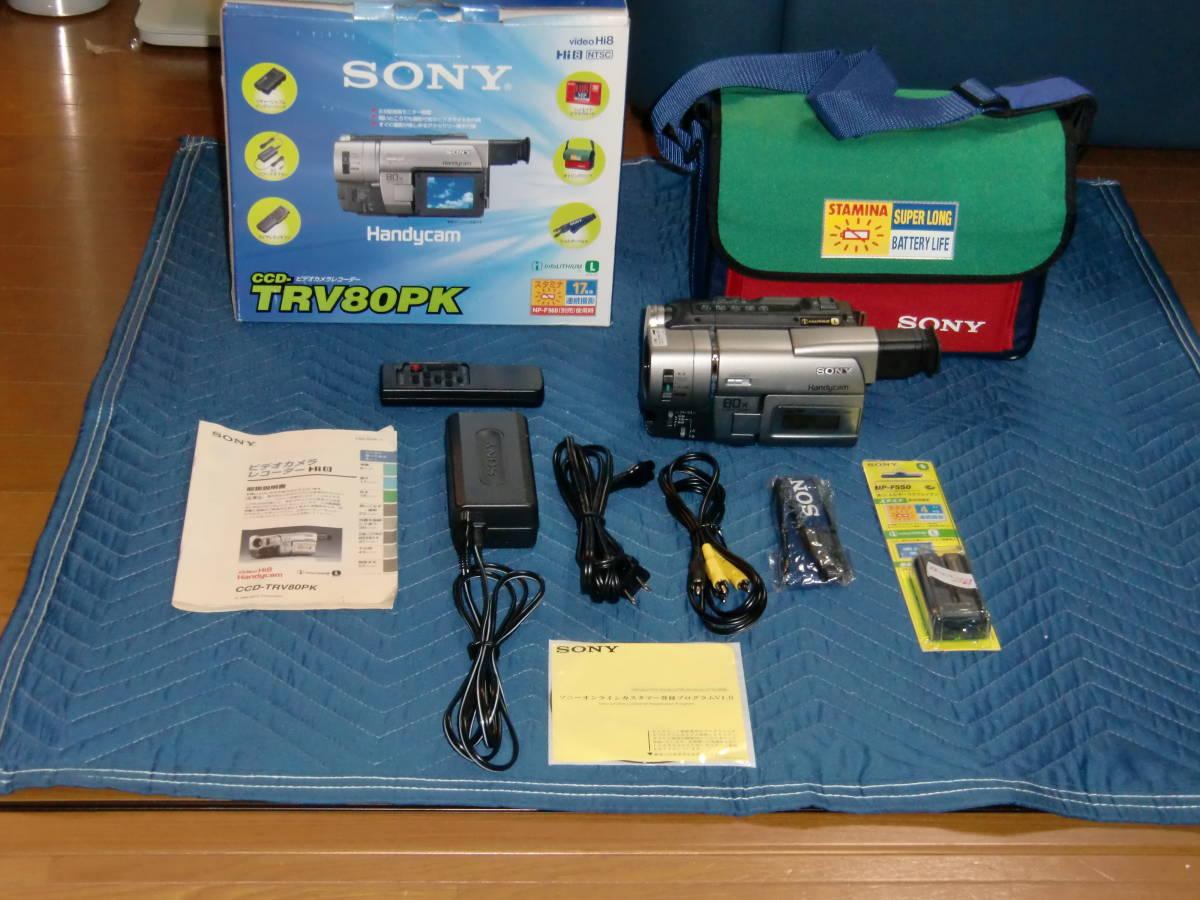 SONY ソニー CCD-TRV80 8mm ビデオカメラ Hi8 美品