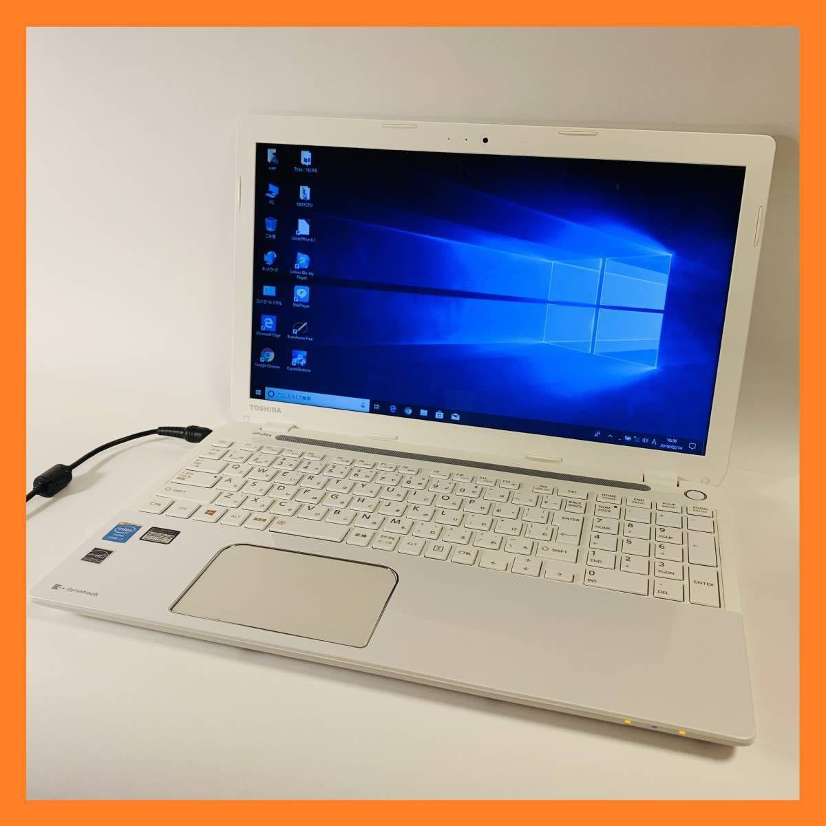 ◆東芝 Core i7 新品SSD500GB メモリ16GB Windows 10◆dynabook T554/76LWS◆
