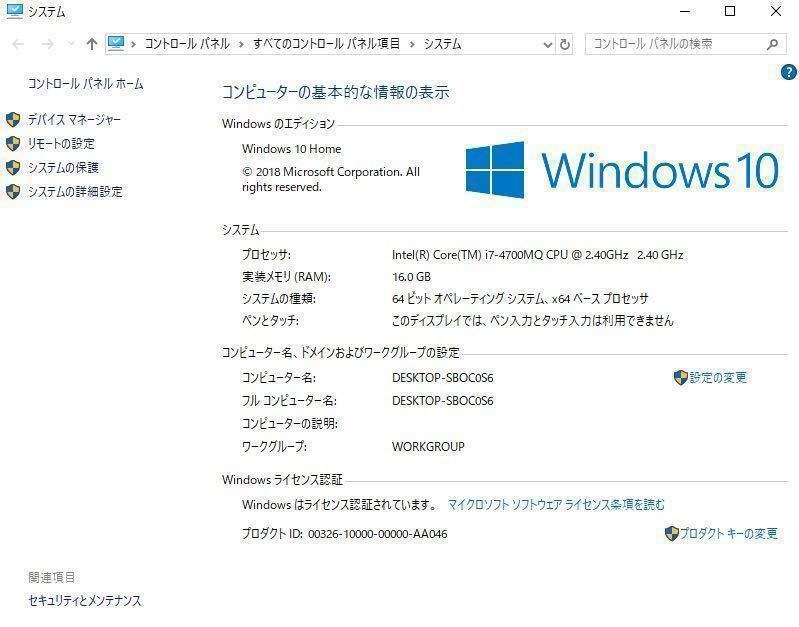 ◆東芝 Core i7 新品SSD500GB メモリ16GB Windows 10◆dynabook T554/76LWS◆_画像6