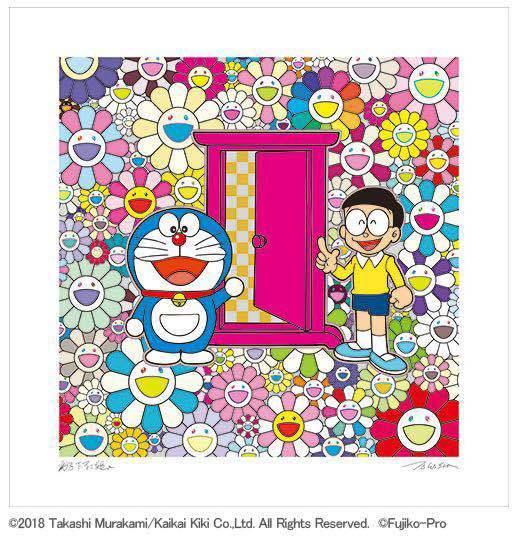 未使用に近い kaikaikiki 村上隆 × 藤子・F・不二雄 コラボ 版画 ドラえもん お花畑の中の「どこでもドア」 ED300