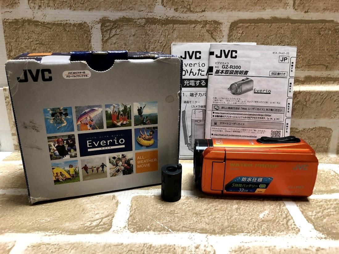 JVC/ビクター Everio 防水 防塵 ハイビジョンメモリームービー GZ-R300-D 現状中古 ジャンク扱い品(A489)