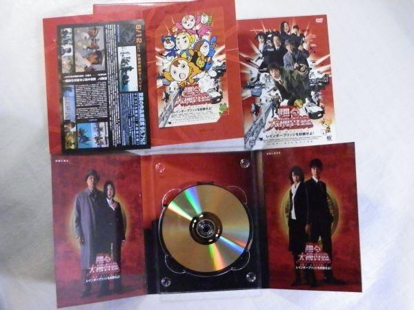 踊る大捜査線 THE MOVIE 2 レインボーブリッジを封鎖せよ! [DVD] 織田裕二 (出演) 柳葉敏郎 (出演) 本広克行 (監督)_画像3