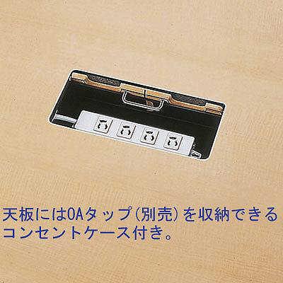 OA ミーティングテーブル ナチュラル(中古) 会議テーブル 作業台_画像3