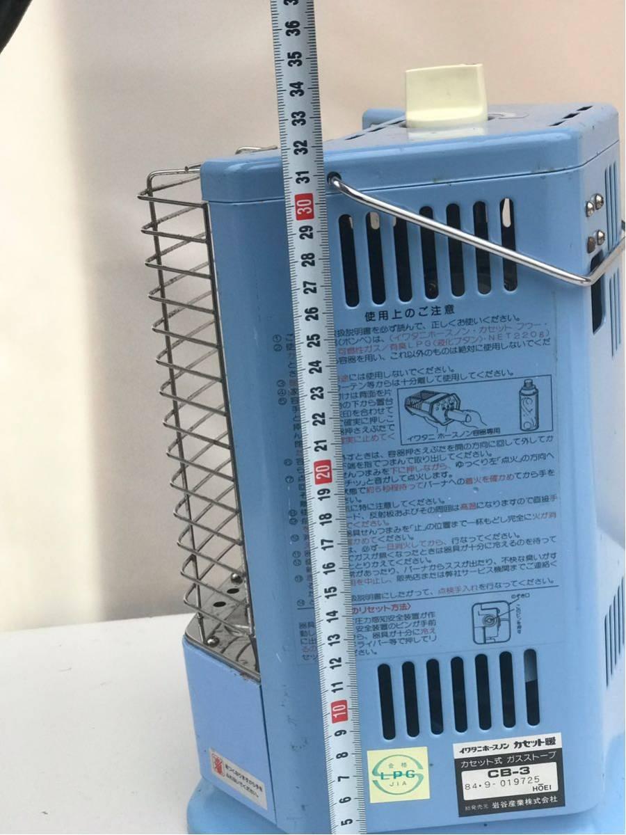 IwatanIイワタニ カセット暖 カセット式ガスストーブ CB-3 暖房器具 レジャー アウトドア 釣り等_画像6