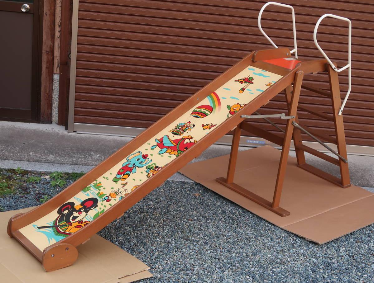 木製 レトロ 滑り台  長期保管中古品