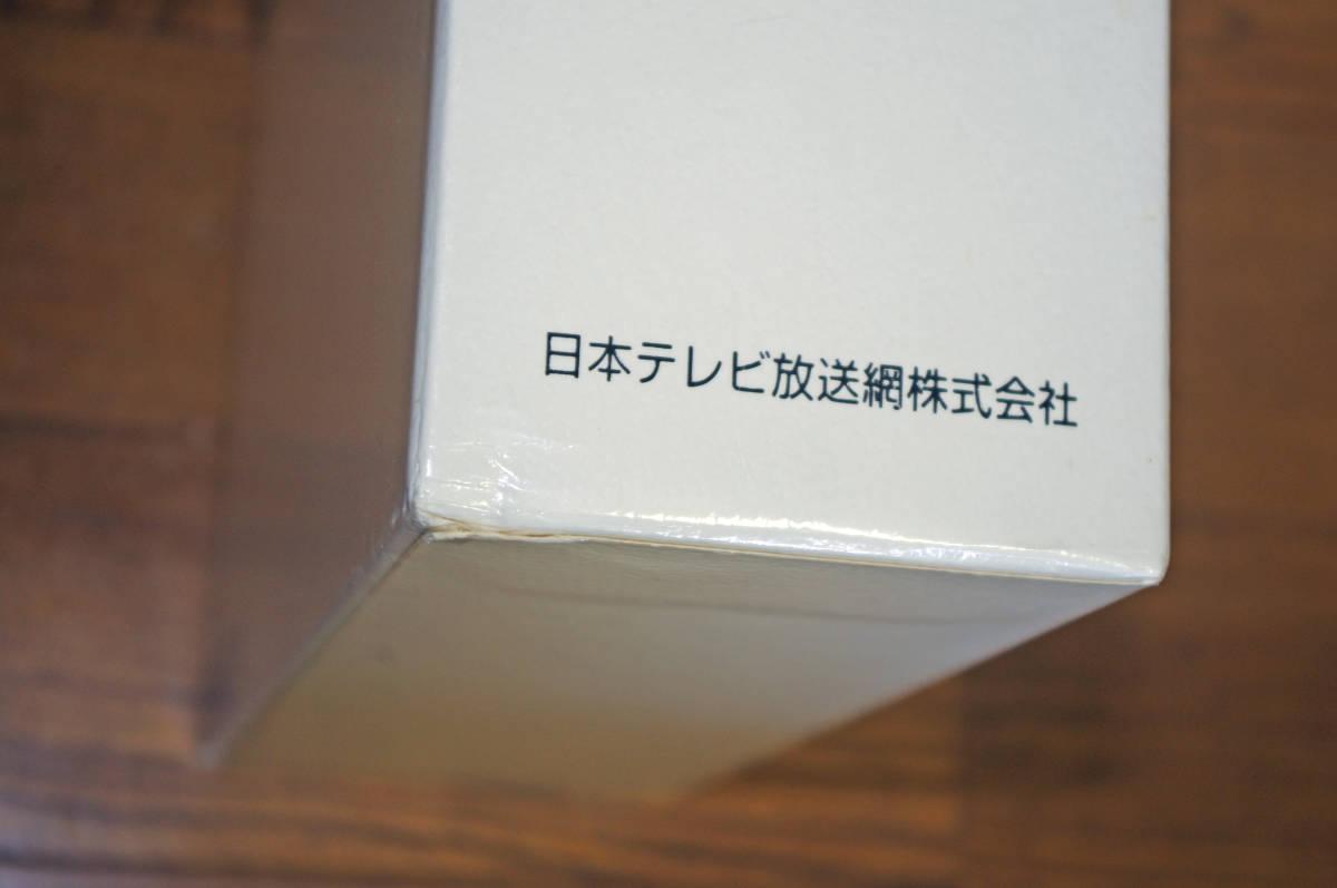 ◇テレビ夢50年 9冊揃い 2004年 非売品 日本テレビ放送網 DVDあり即決送料無料_画像2