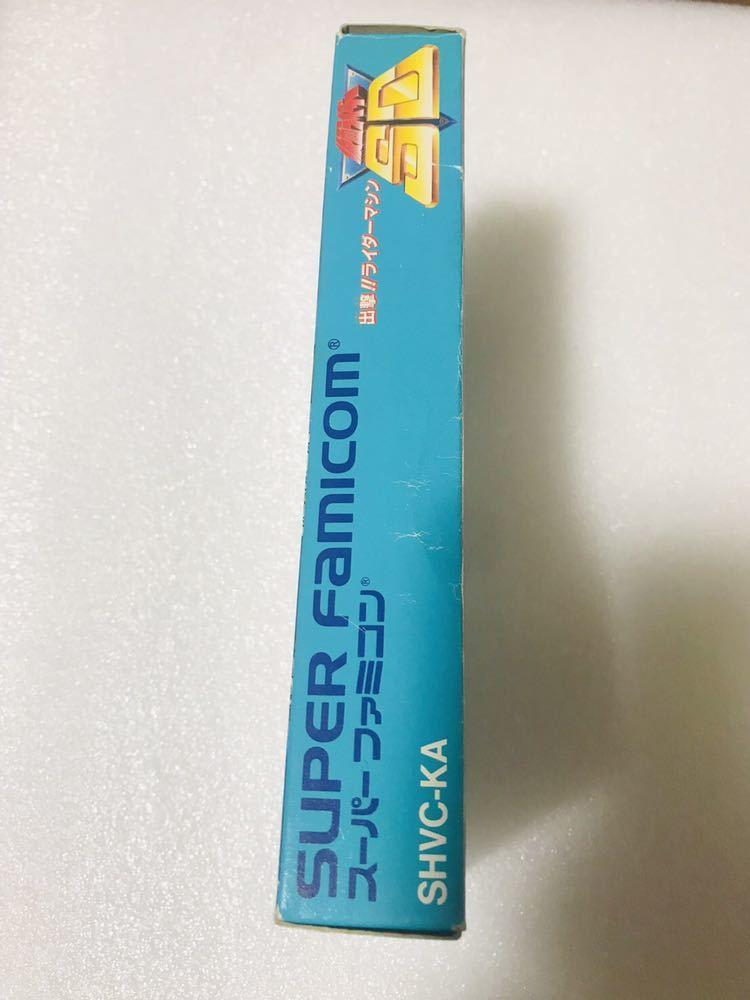スーパーファミコンソフト 仮面ライダーSD 中古品 箱説あり 完品 1円スタート _画像3